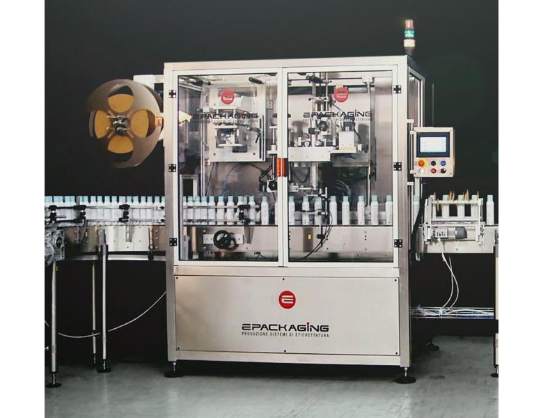 Слиив машини за поставяне на термосвиваеми етикети